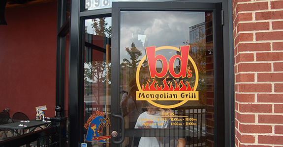 BD's Mongolian Grill (Milwaukee)
